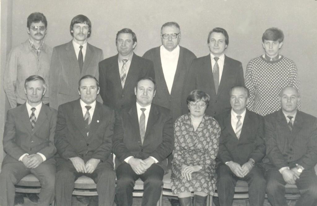 Фото 1989